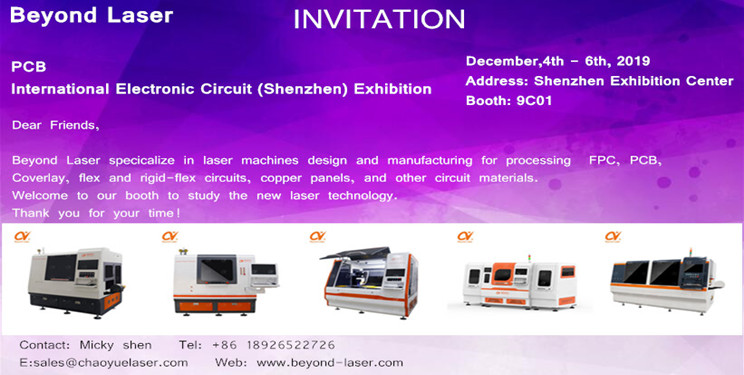 Invitation from Beyond Laser to PCB Exhibition