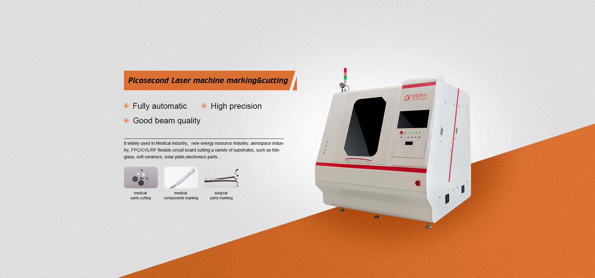 beyond laser intelligent equipment laser micromachining picosecond laser cutting marking machine